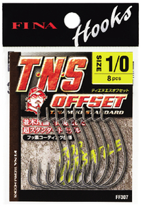 T・N・S OFFSET