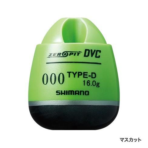 SHIMANO(シマノ)/CORE ZERO-PIT DVC TYPE-D / FL-49BR
