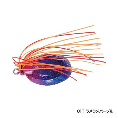 Brenious ネガカリノタテ / OL-205R