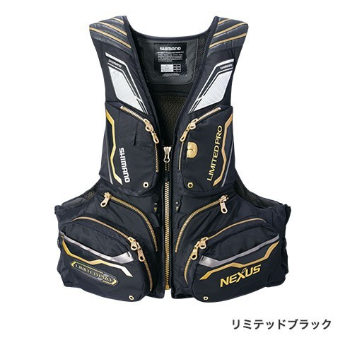 SHIMANO(シマノ)/NEXUS・FLOATING VEST LIMITED PRO /  VF-113Q
