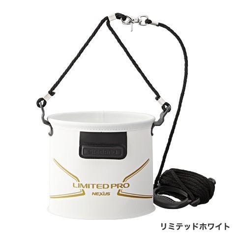 SHIMANO(シマノ)/水汲みバッカン LIMITED PRO /  BK-151N