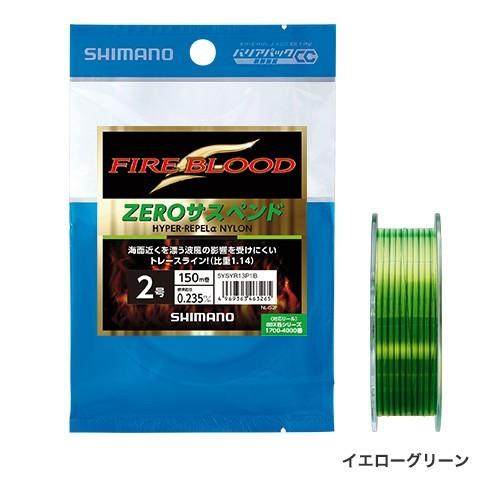 SHIMANO(シマノ)/ファイアブラッド ハイパーリペルα ナイロン ZEROサスペンド[FIRE BLOOD HYPER-REPELα NYLON] /  NL-I52P