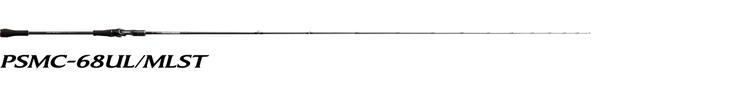 ポセイドン・スパリッドマスター PSMC-68UL/MLST