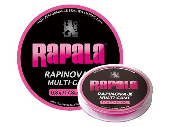 ラピノヴァX マルチゲーム