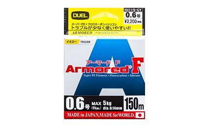DUEL(デュエル)/ARMORED® F
