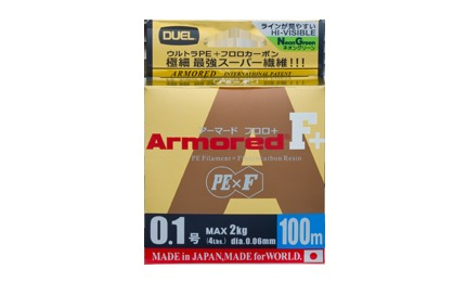 Armored® F+