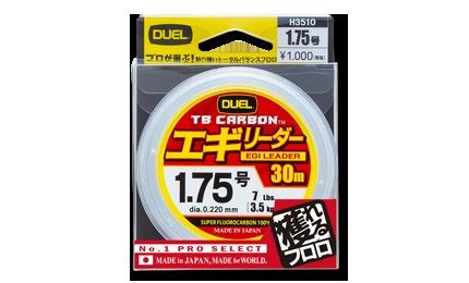 DUEL(デュエル)/TB CARBON® エギリーダー 30m