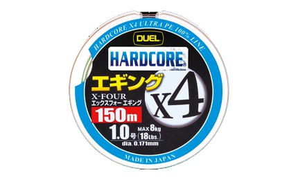 DUEL(デュエル)/ハードコア® X4 エギング 150m