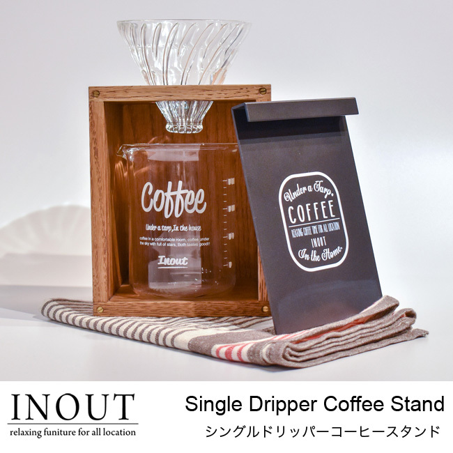 INOUT(イナウト)/Single Coffee Dripper Stand
