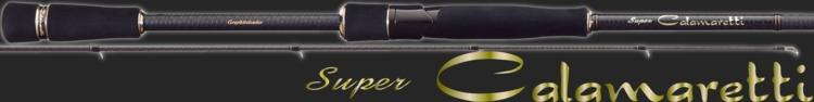 Super Calamaretti / GSCS-832LML