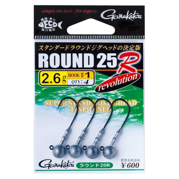 ラウンド 25R(1/0~2/0) 67606