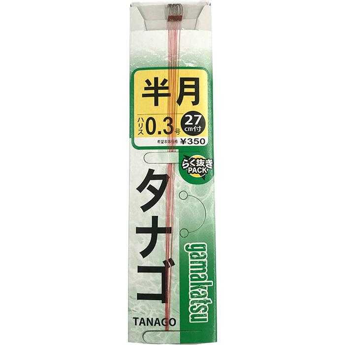 Gamakatsu(がまかつ)/タナゴ鈎 半月 11021