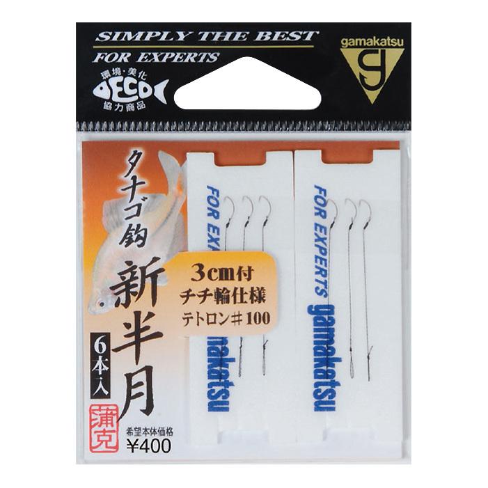 Gamakatsu(がまかつ)/タナゴ鈎 極小 11954