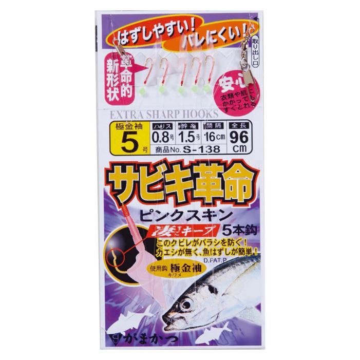Gamakatsu(がまかつ)/サビキ革命(ピンクスキン) 45739