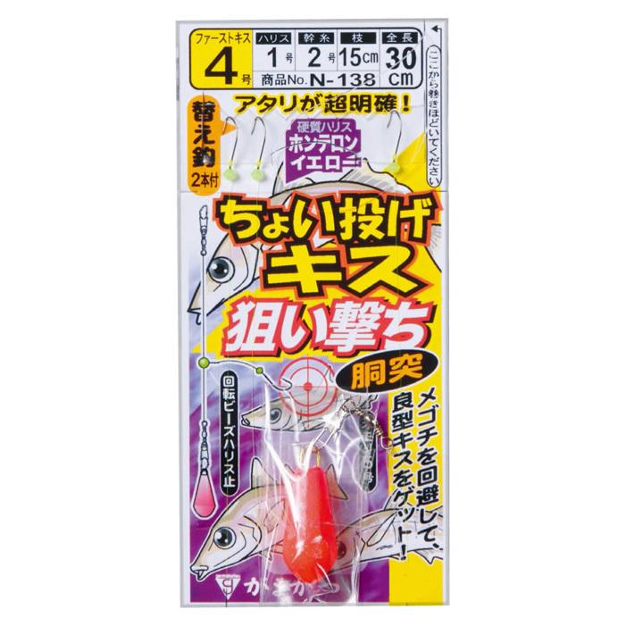 Gamakatsu(がまかつ)/ちょい投げキス 狙い撃ち 45582