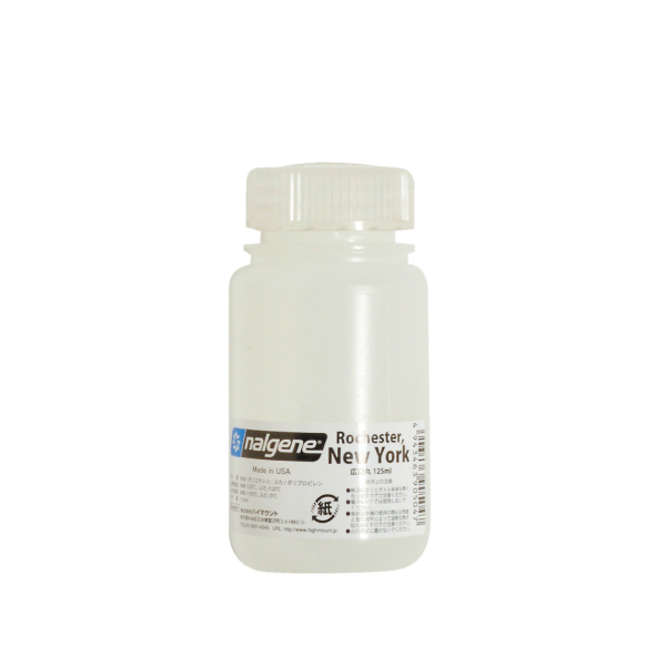 nalgene(ナルゲン)/広口丸形ボトル125ml