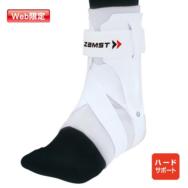 ZAMST(ザムスト)/ザムスト A2-DXホワイト (足首用サポーター 左右別)