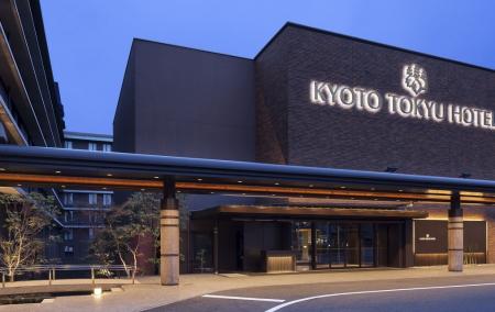 京都 東急ホテル