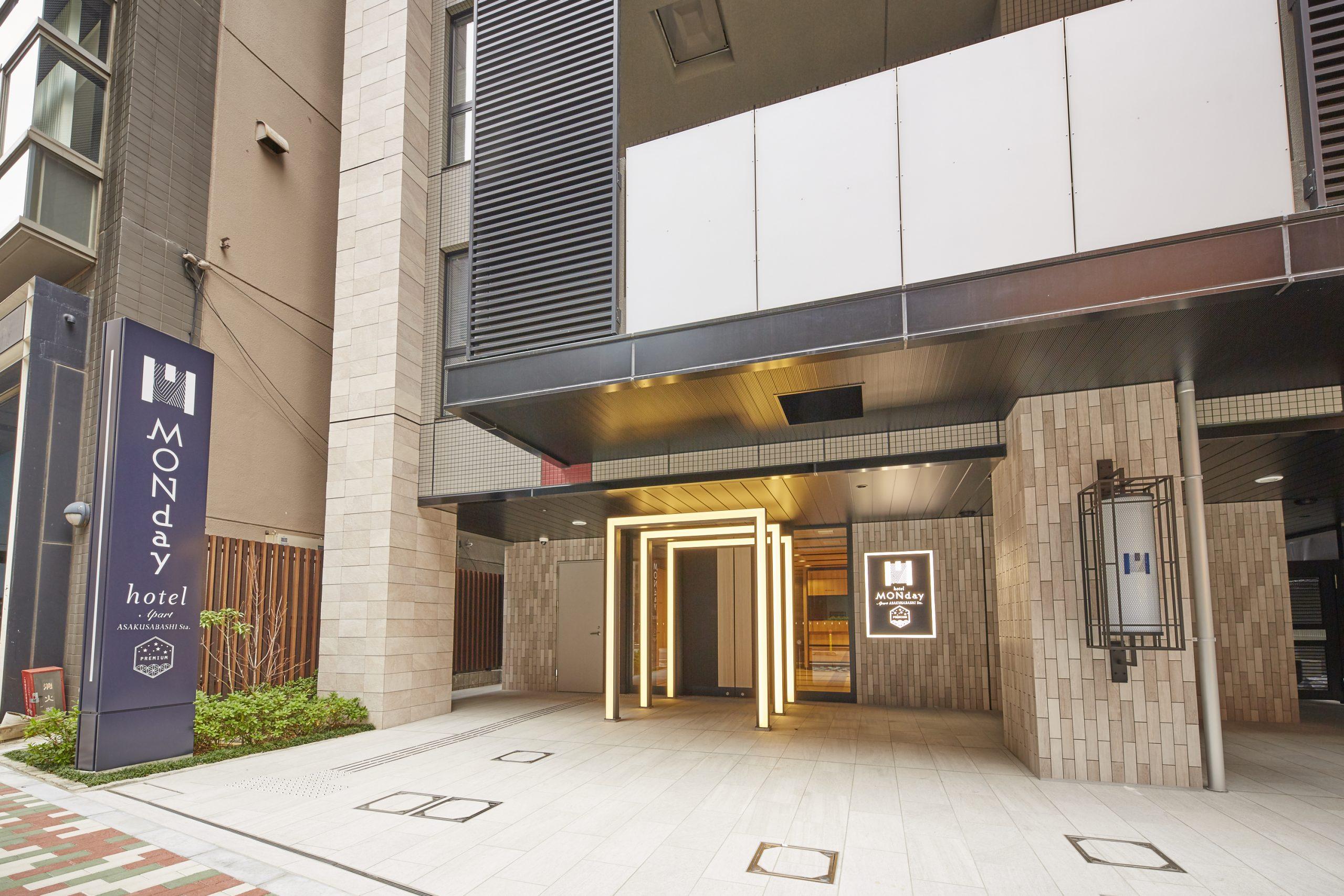 浅草橋駅より徒歩2分の好立地 ビジネスにもレジャーにご利用ください