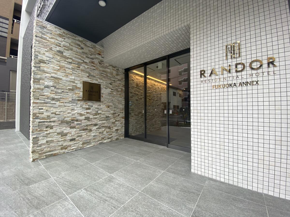 ランドーホテル福岡アネックス