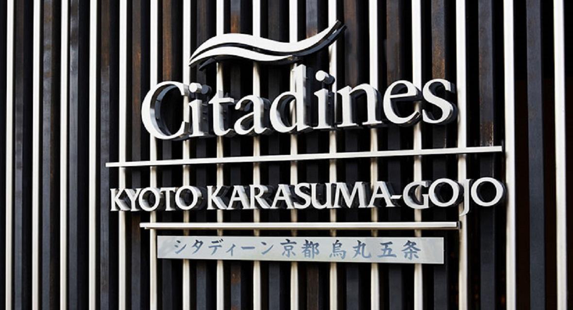「京都で暮らすような体験」をご提供するサービスレジデンス