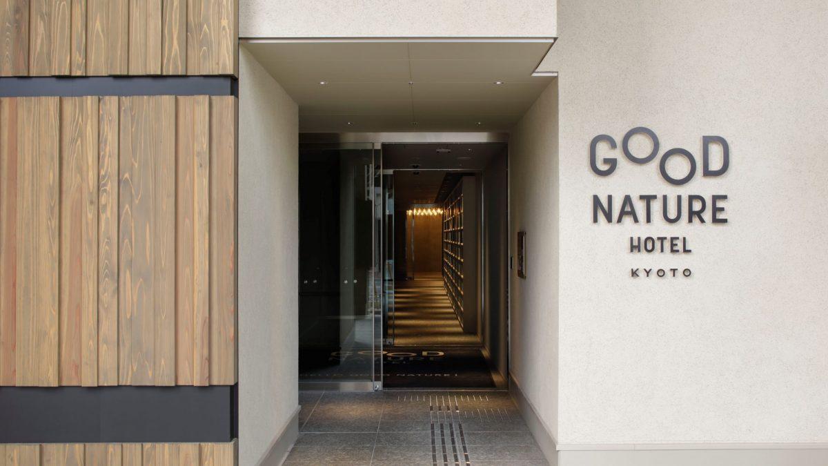 GOOD NATURE HOTEL KYOTOは地域の景観条例にも準拠しています