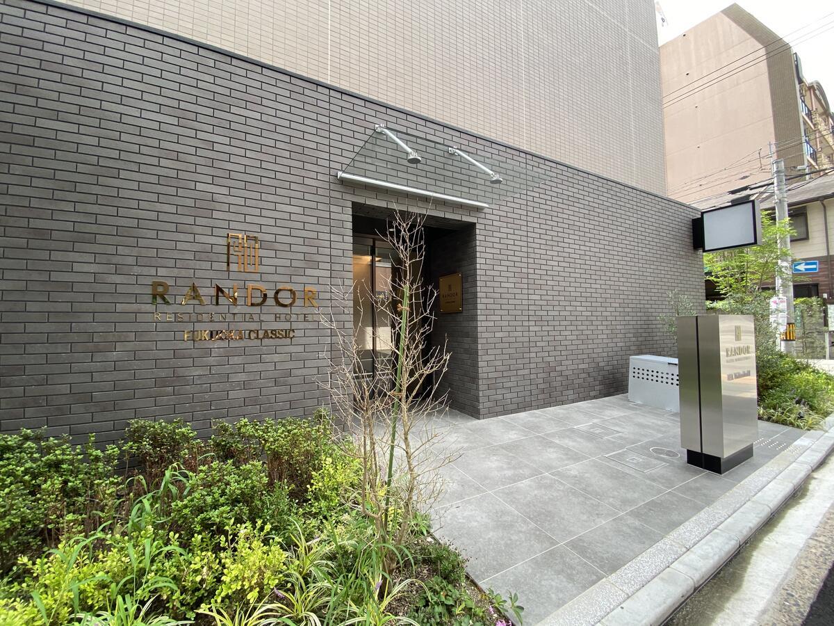 ランドーホテル福岡クラシック