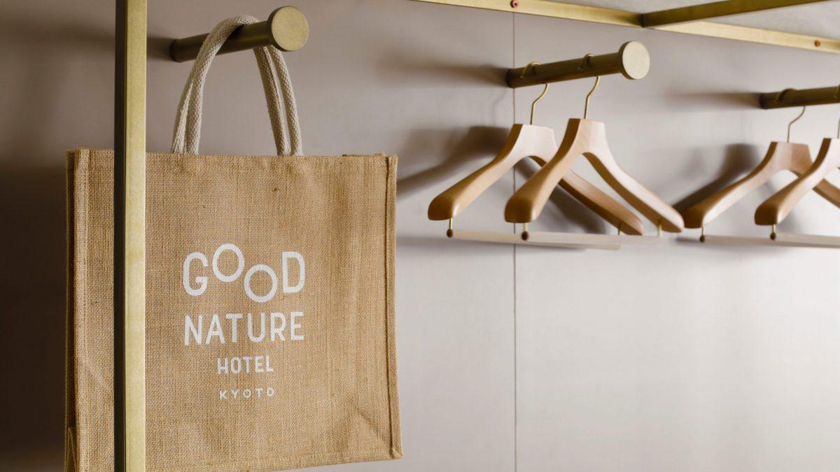 アメニティをはじめ、商品にまつわる包材や容器などのプラスチックをどう減らしていくか、という課題に対し、「おしゃれで、そして地球にも優しい包材を」というテーマで取り組んでます。