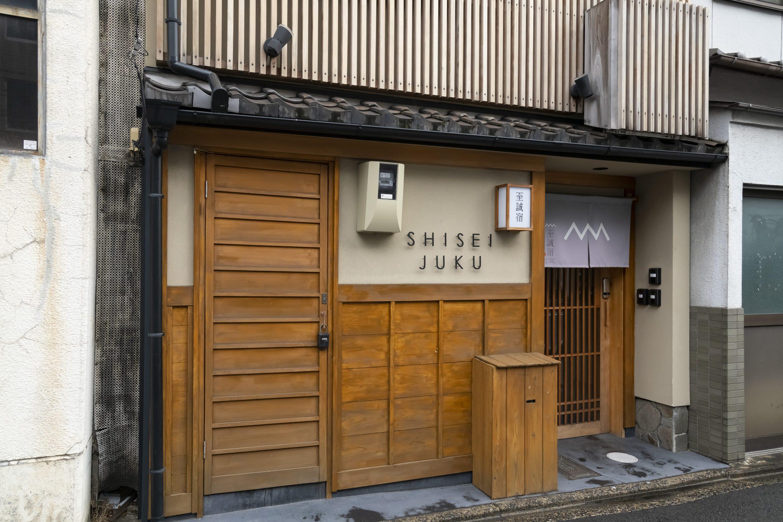 [90泊分]6泊(日~金)×15週 甲子(かし)檜風呂付和室 1~2名利用プラン