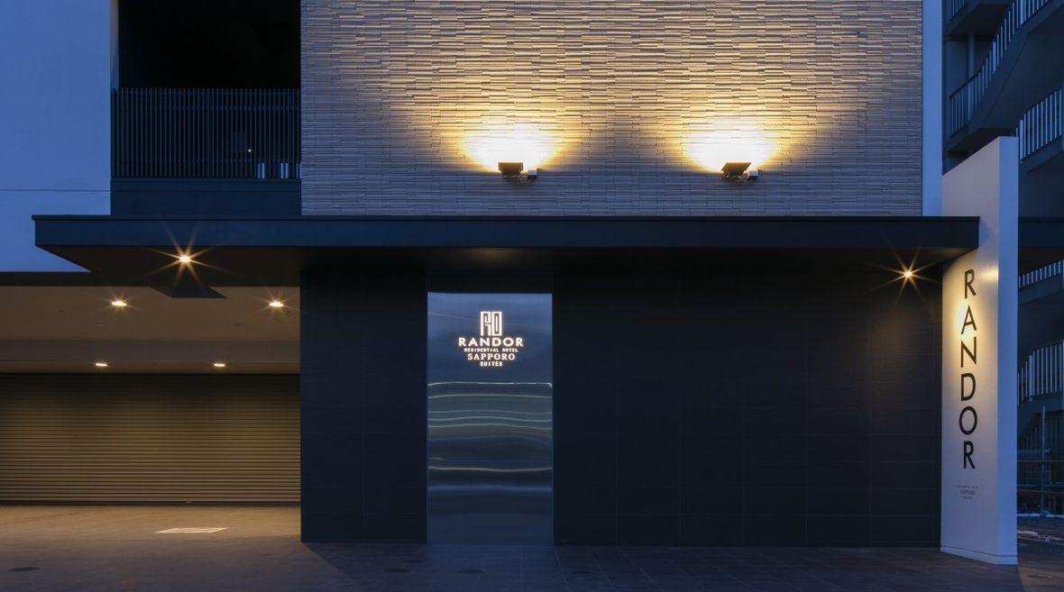 ランドーホテル札幌スイーツ