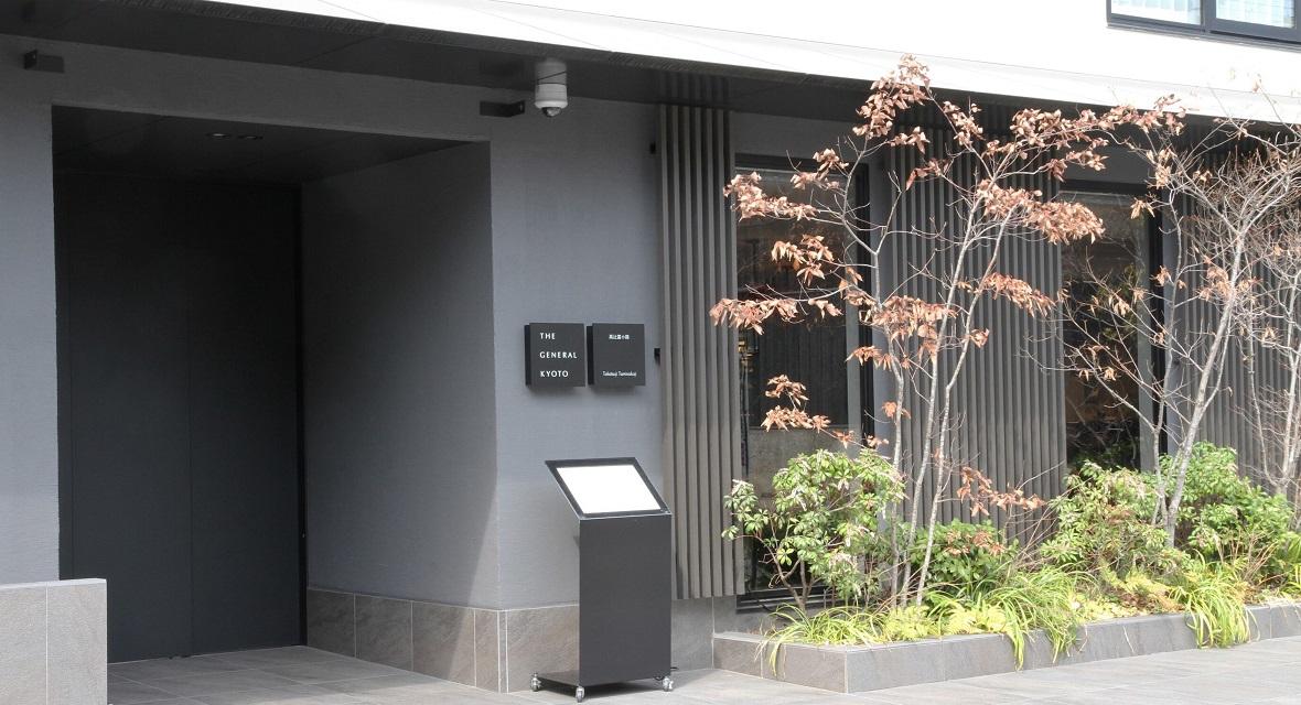 【THE GENERAL KYOTO Takatsuji Tominokoji <高辻富小路>】アトリエ・オイの日本で初めて実現した空間インスタレーション