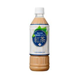 【お持ち帰り専用】北海道ミルクの紅茶500ML無料引換券