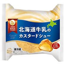 【お持ち帰り専用】北海道牛乳のカスタード シュー無料引換券