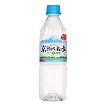 【お持ち帰り専用】京極の名水500ml無料引換券