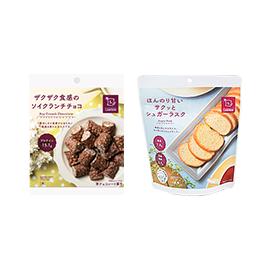 【お持ち帰り限定】ナチュラルローソン菓子 (税込168円)