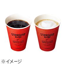 ファミマカフェ コーヒー(税込150円)引換券