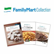 ファミリーマートコレクション 108円のお菓子いずれか1点(税込108円)