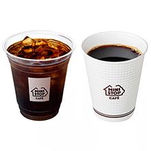 【お持ち帰り限定】コーヒーSサイズ