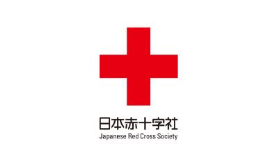 日本赤十字社寄付金