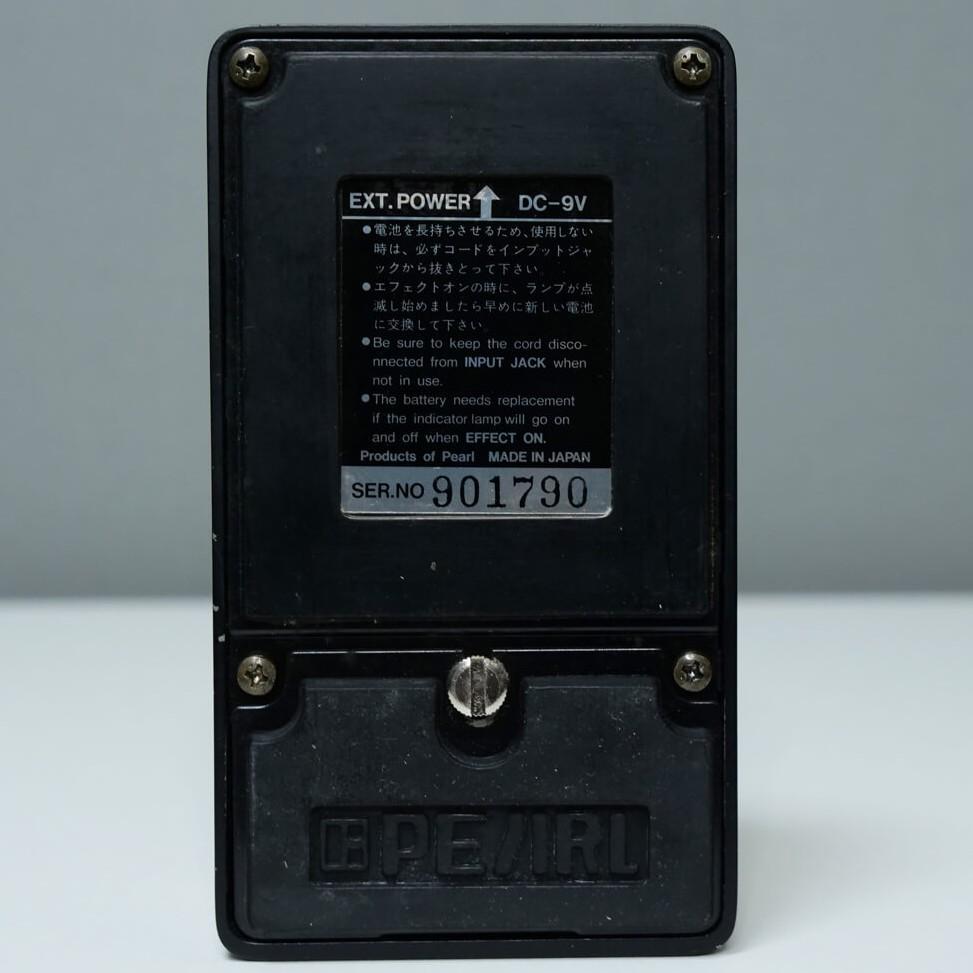 PEARL GE-09 Graphic EQの商品写真