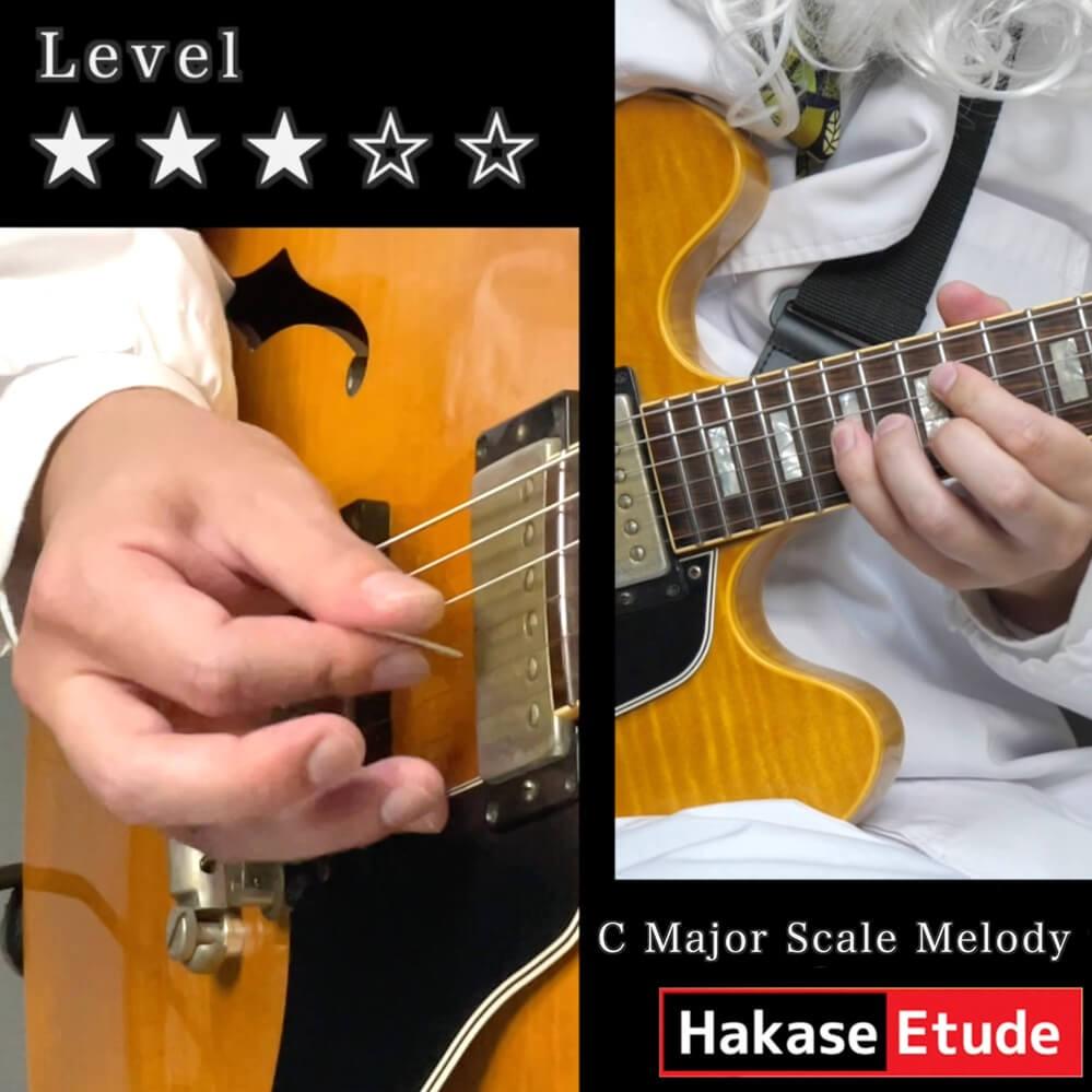 Hakase Etude - C Major Scale Melody 楽譜(五線譜 + Tab譜)