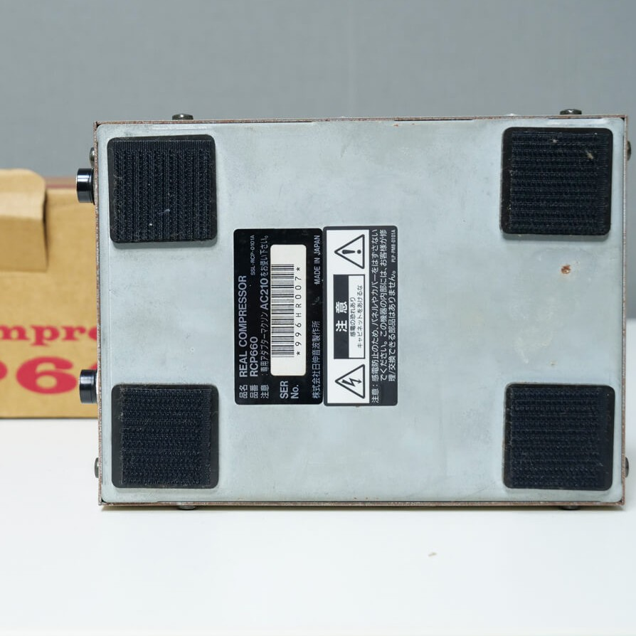 MAXON RCP660 Real Compressorの商品写真