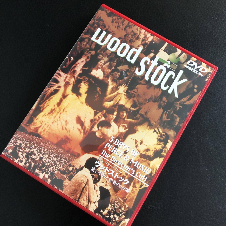 ウッドストック 愛と平和の3日間