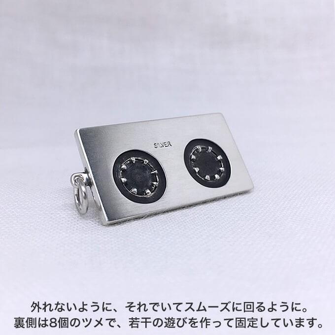 TB-303の可動式つまみペンダント(カットオフ&レゾナンス)の商品写真