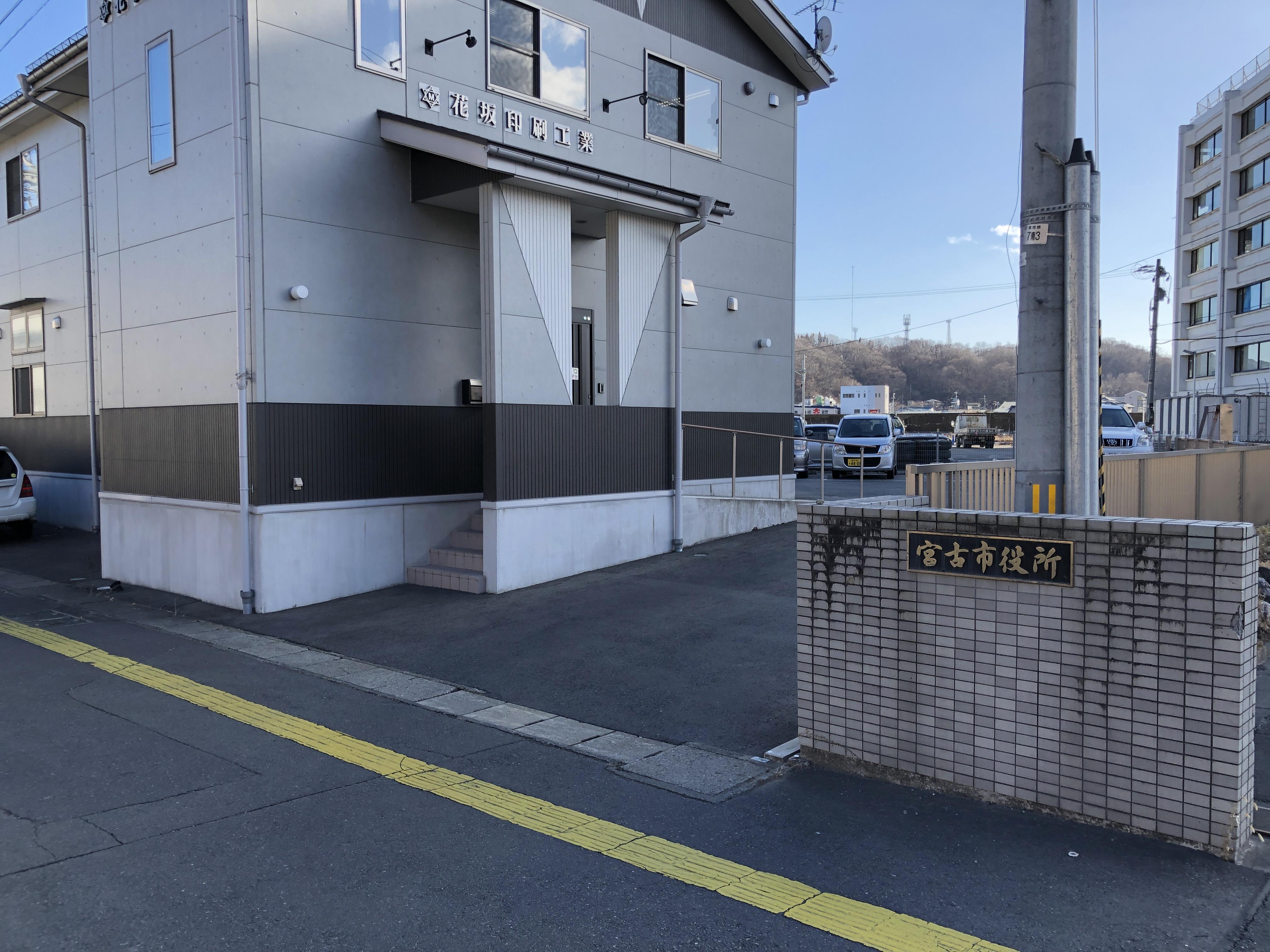 ステーション入口の写真