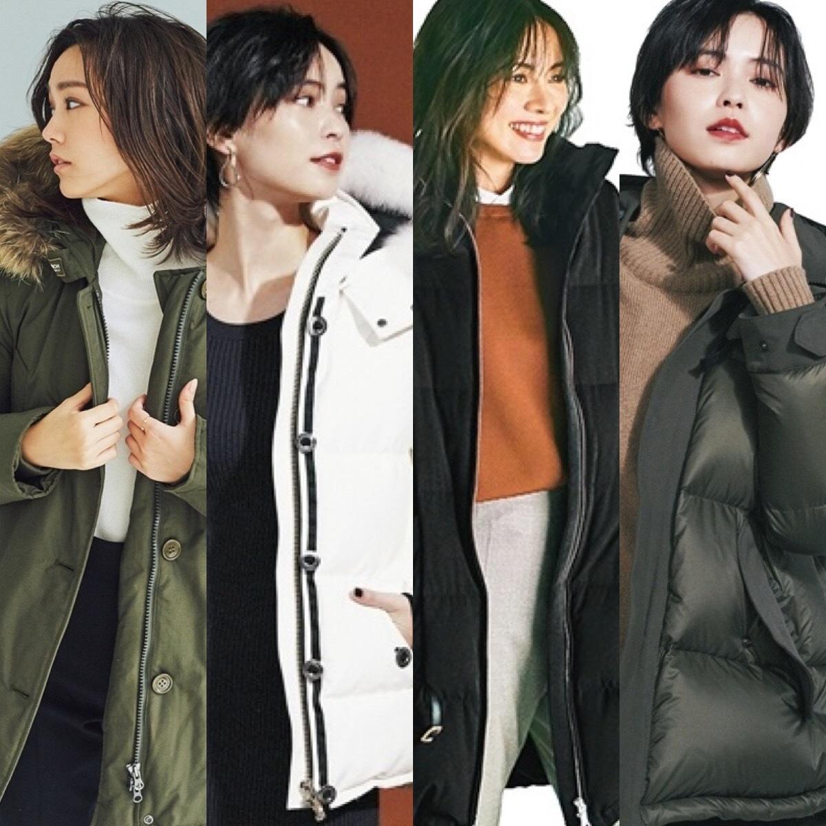 通勤OK【ダウンコート】2018-19秋冬きれいめコーデ24【30代レディースファッション】