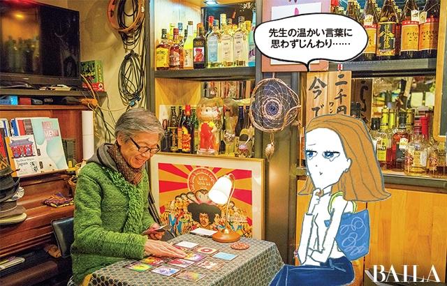疲れた心に効く! 北九州のグルメのお供に「禅タロット占い」はいかが?【食いしん坊ジャーナル】