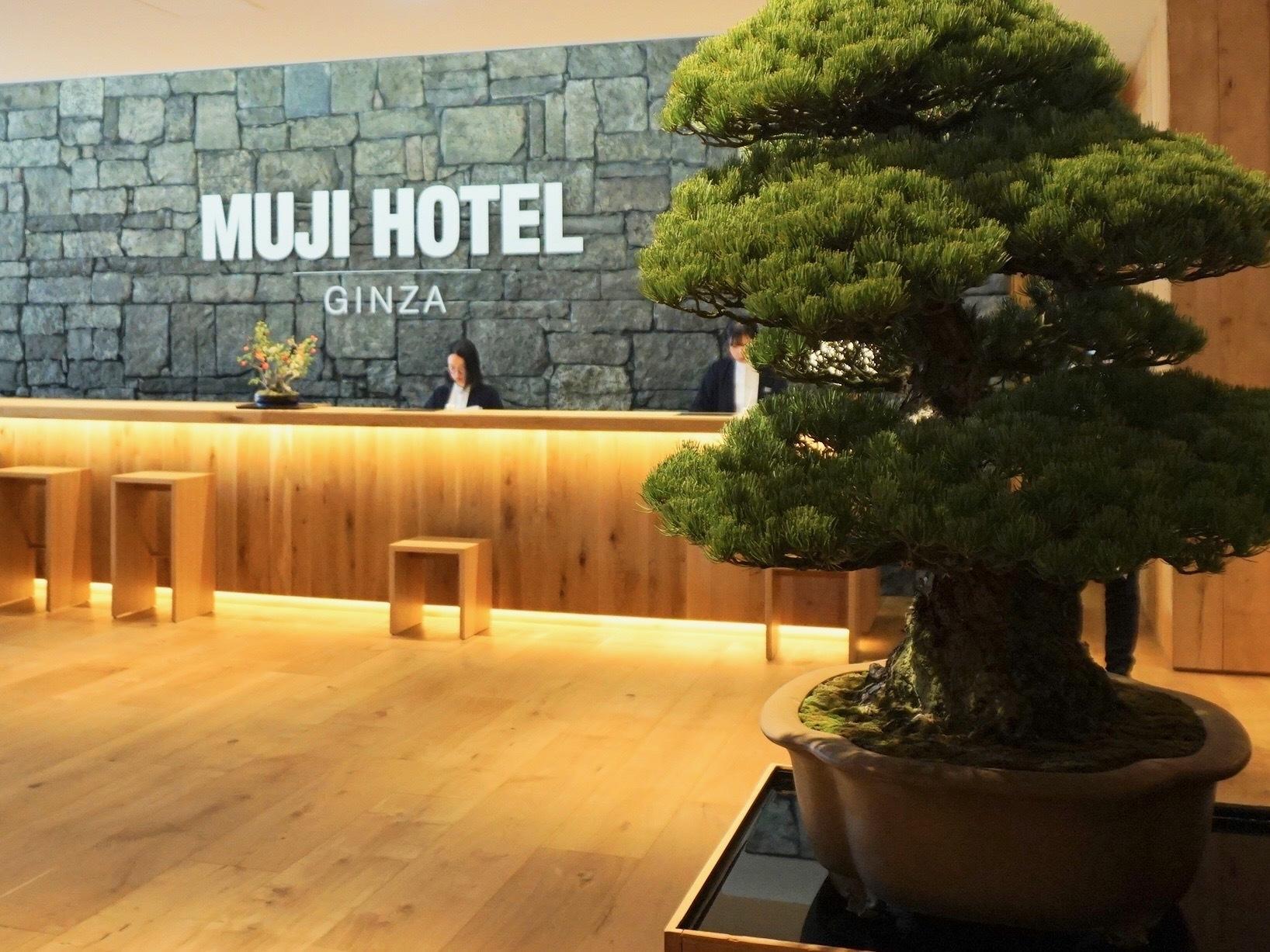 日本初上陸!【MUJI HOTEL】東京・銀座にオープンした無印良品ホテルを探検