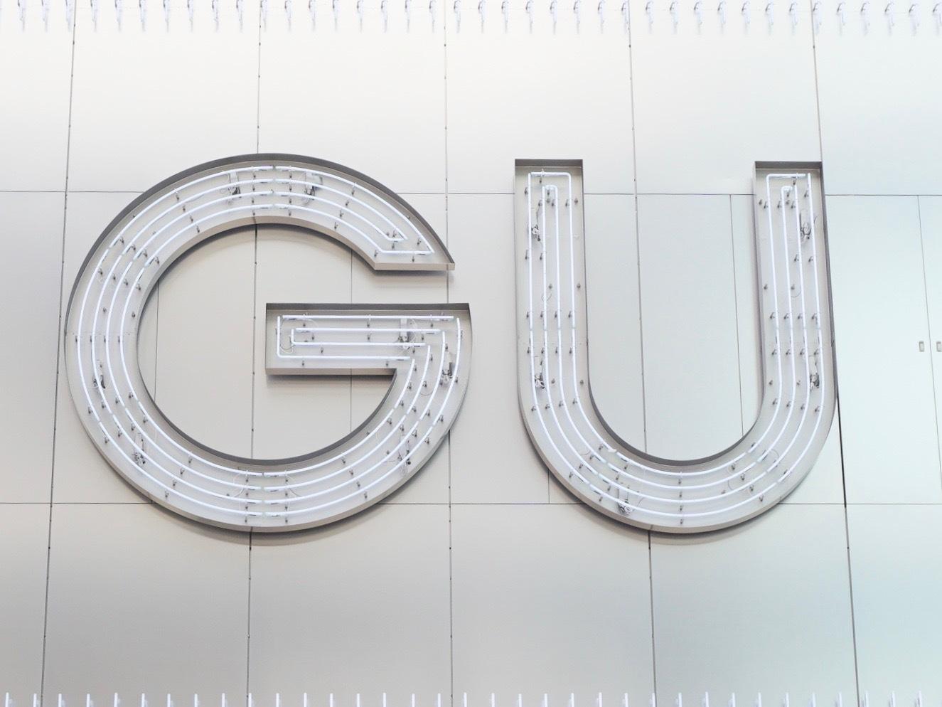 新オープン【ジーユー(GU) 渋谷店】に働く女子が行くべき13の理由