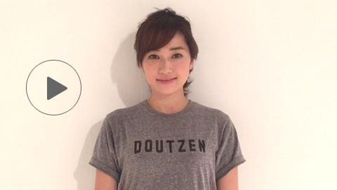 【美脚への旅・動画】モデル仁香さん直伝! 姿勢&ウォーキングレッスン